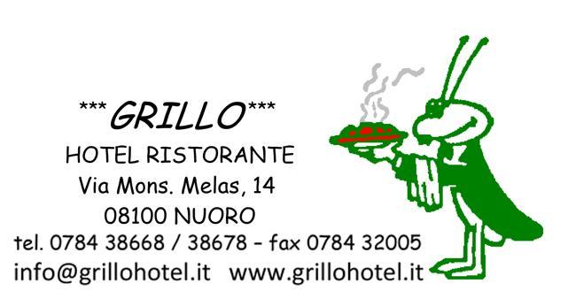logo Hotel Ristorante Grillo